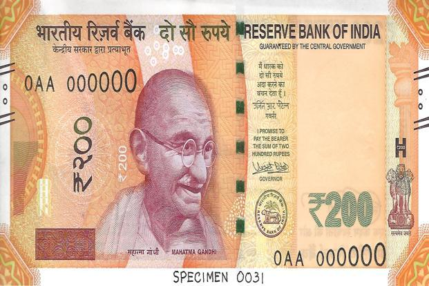 rbi is giving rs200 note