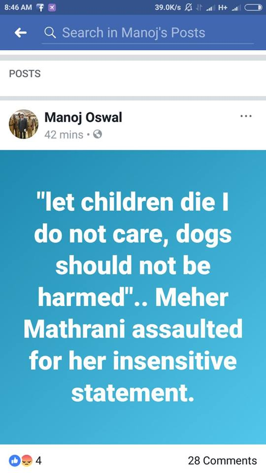 Stray Dogs danger haunts Wanowrie Residents, Bites 4 Other Children.This is because one of the tenants started feeding them in the society.