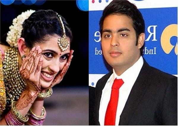 Wedding On The Cards Of Akash Ambani