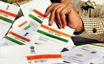 Motor Vehicles Registrations are likely to be linked with Aadhaar.