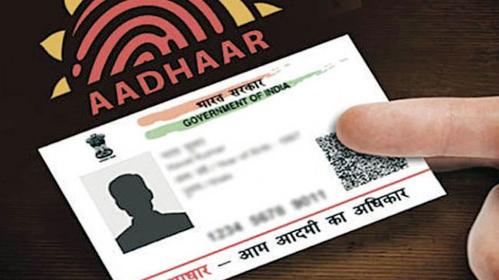 Aadhaar linking not mandatory for bank accounts or Phones for now