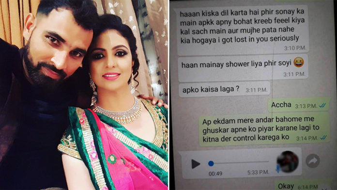 Mohammed Shami's Wife Filed a Case Against Her Husband.